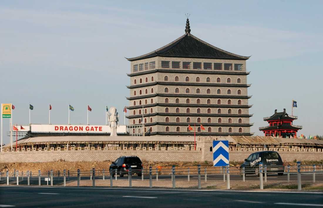 Dragon Gate.