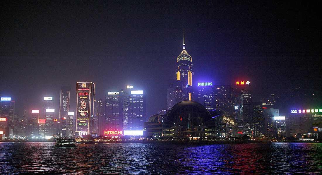 LANDET MED HÖGST IQ Var i världen människor har den högsta genomsnittliga intelligenskvoten är svårberäknat. Men Hongkong, med 107 poäng, lär ligga bra till (även om det egentligen inte är ett eget land).