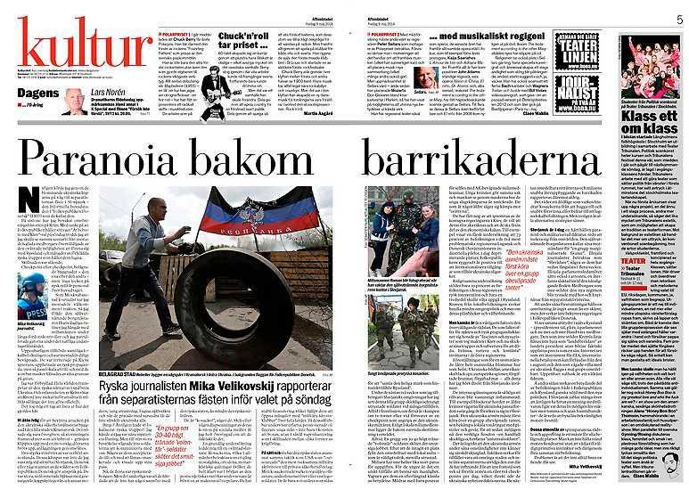 Delar ur Aftonbladet Kulturs ukrainabevakning.