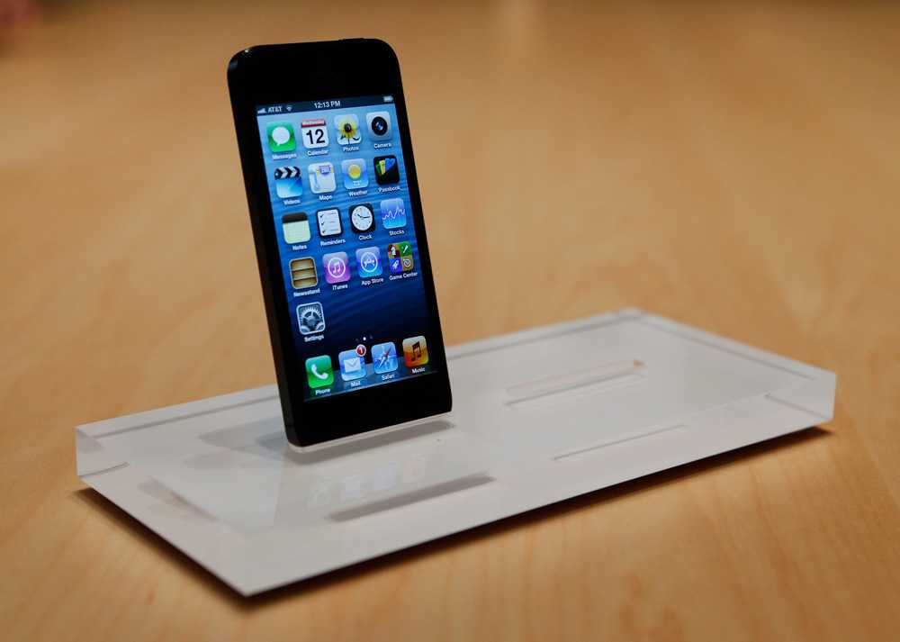Nya Iphone 5 visades upp under ett Apple-event på onsdagen.