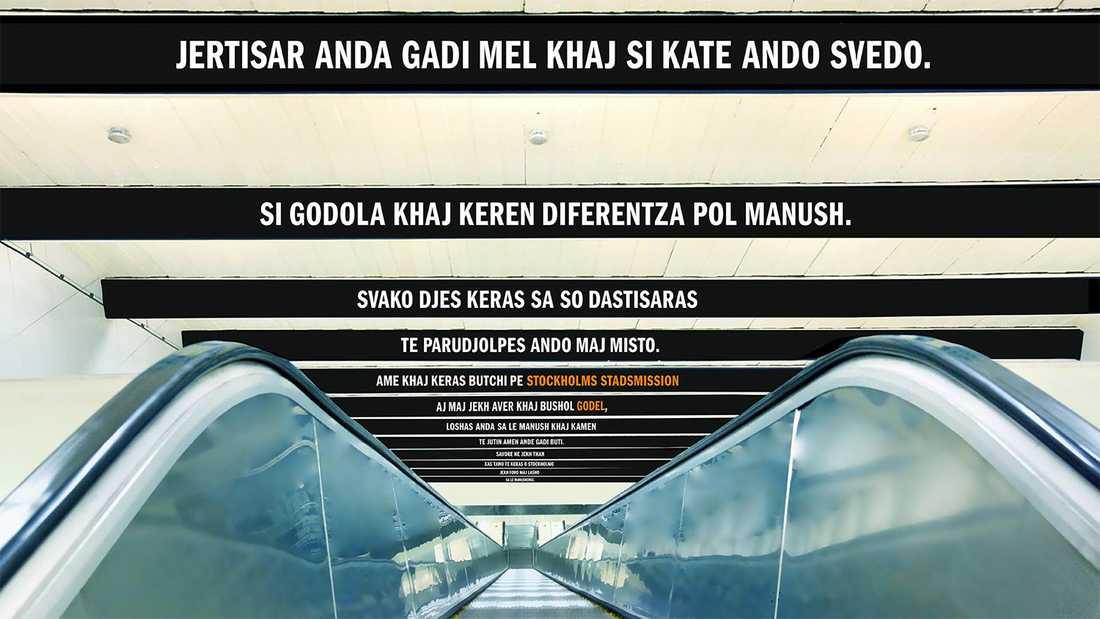 Här är Stadsmissionens kampanj som den var tänkt att se ut.
