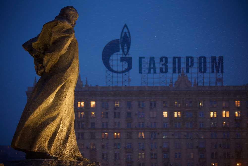 Loggan för Gazprom