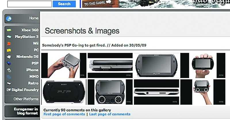 Bilderna på nya PSP sprids nu på nätet.
