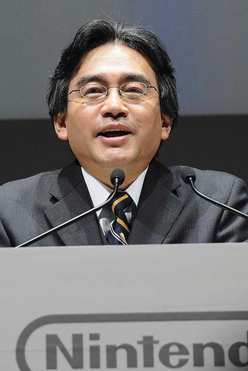 Satoru Iwata avled i juli.