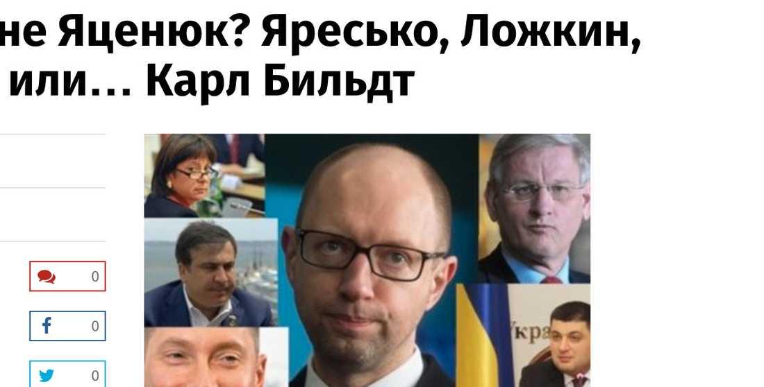 Faksimil av den sajt som först publicerade den falska nyheten om Carl Bildt