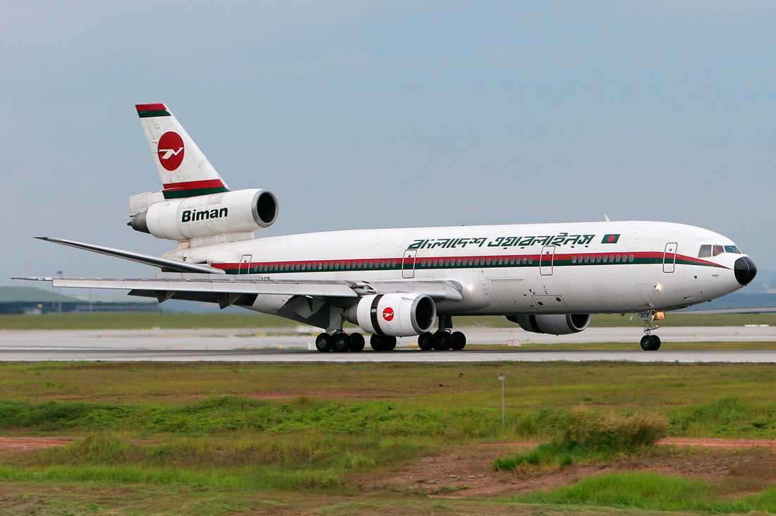 Sista reguljära flygningen med en DC 10 går med Bangladesh Biman Airlines den 7 december 2013.