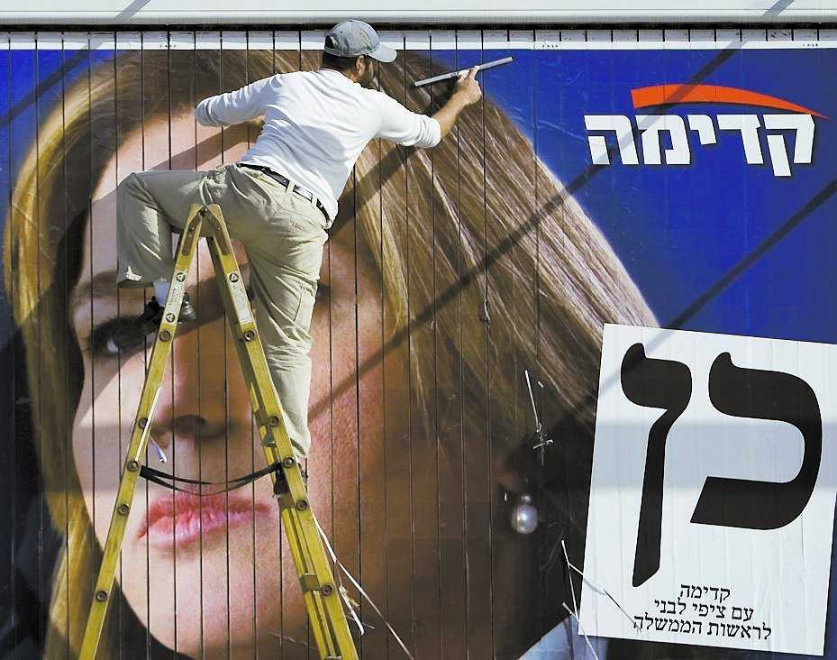 Om två veckor går Israel till val. (Skrämsel)kampanjen är i full gång med partiledarna Tzipi Livni och Benjamin Netanyahu som affischnamn.
