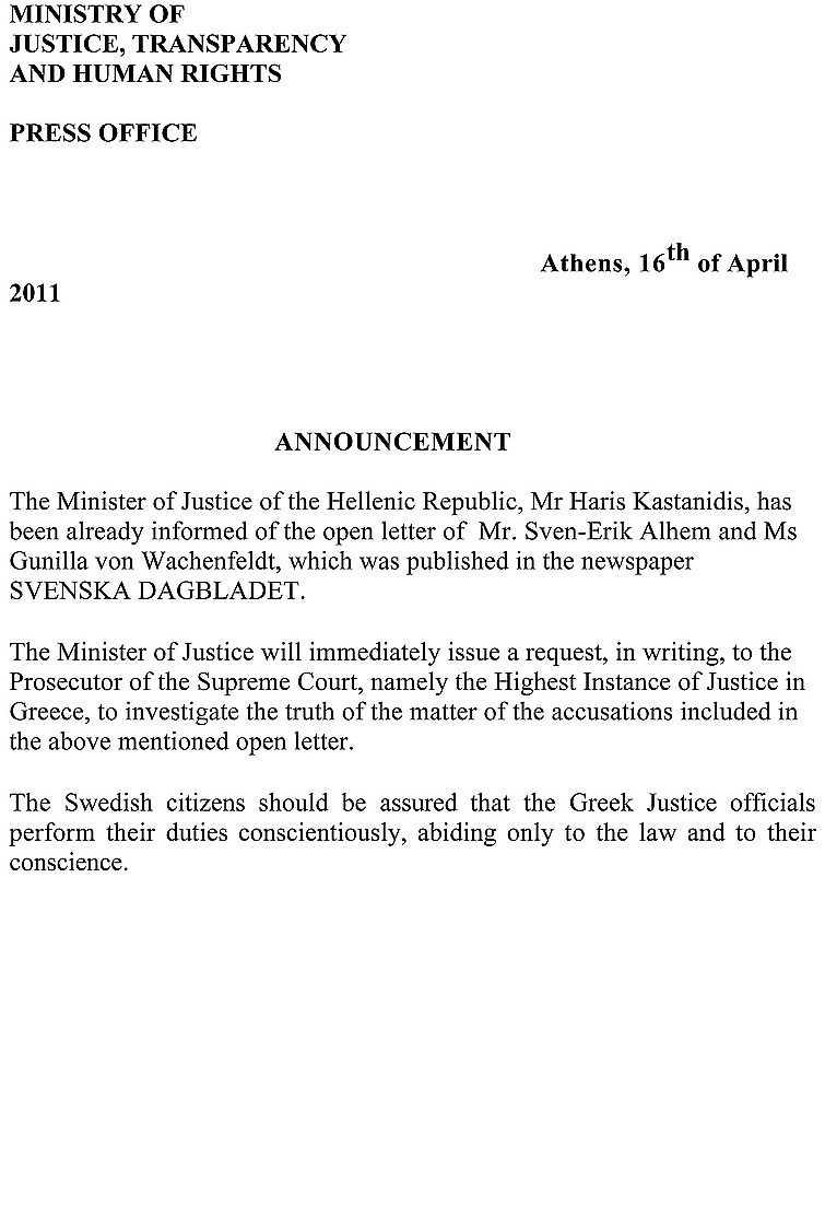 Uttalandet från Greklands justitieminister.