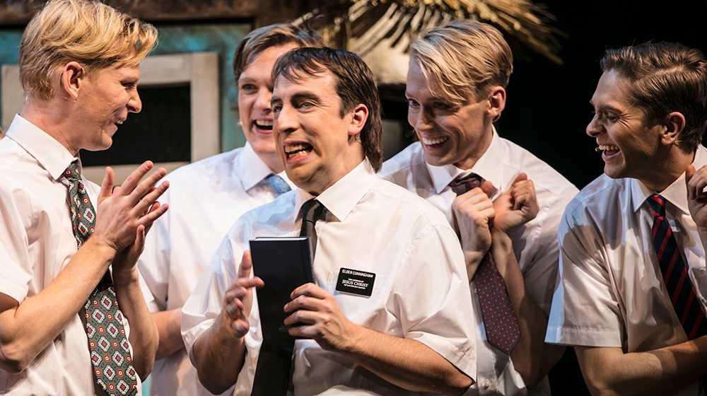 """Ur """"The book of mormon"""""""