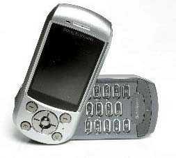 Sony Ericsson S700 Nypris: 5444 kr Begagnad: 3300 kr Skillnad i kr: 2144 kr I procent: 46 %