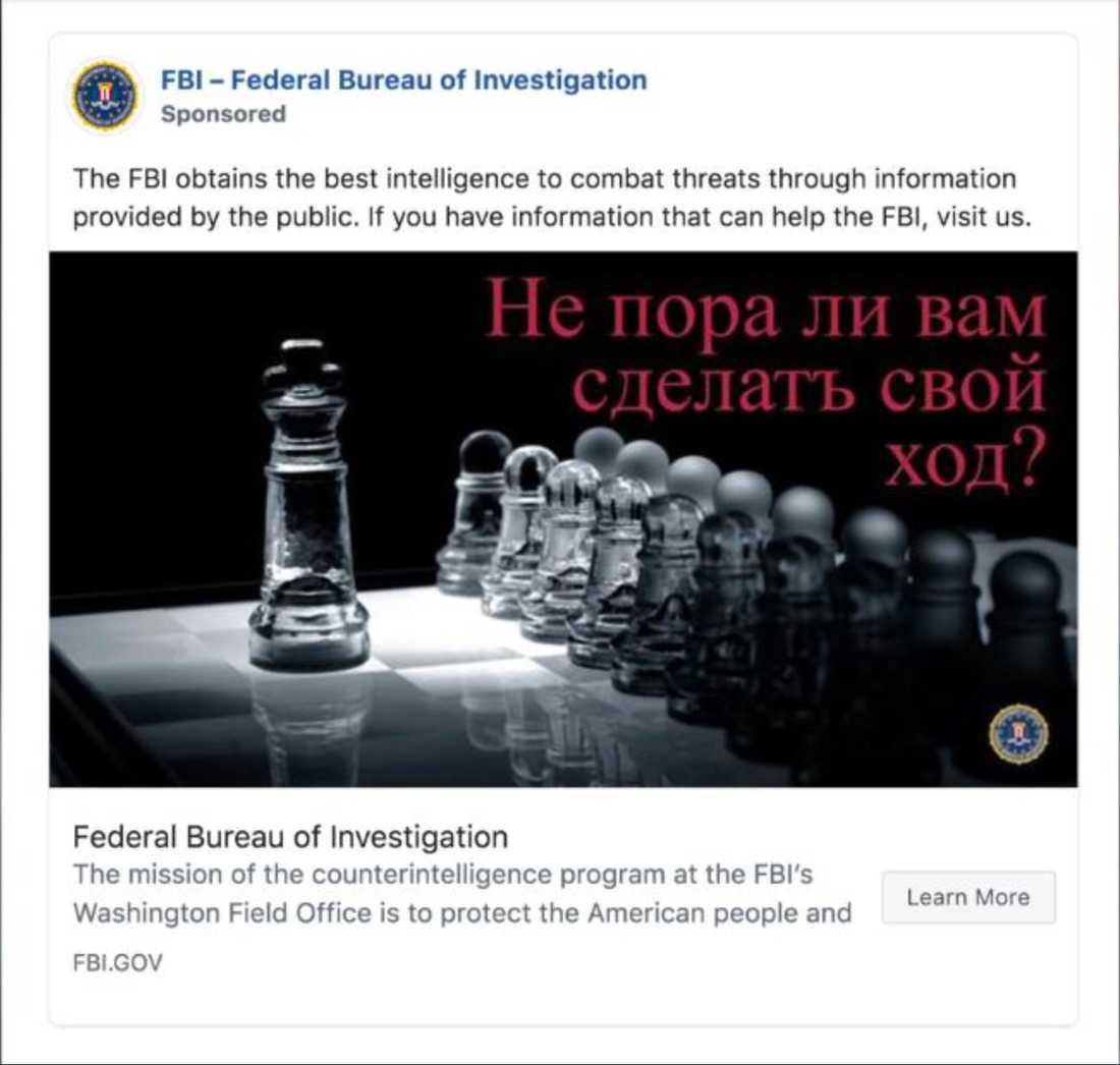 """FBI vill locka ryska spioner via Facebook: """"Är det inte dags att göra ditt drag?"""""""
