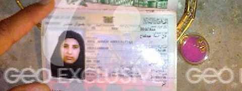 Usama bin Ladins 29-åriga favoritfru Amal Ahmed Abdul Fatah.