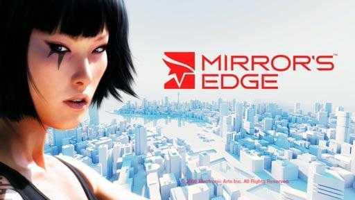 Mirrors Edge.