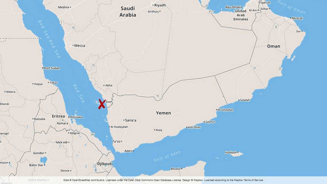 De Iranstödda Huthirebellerna i Jemen säger sig ha attackerat militära installationer och flygplanshangarer på flygplatsen i Jizan i sydvästra Saudiarabien, rapporterar rebellernas tv-station al-Masirah.