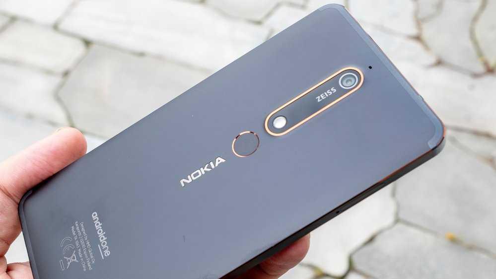 Nokia 6.1 test.