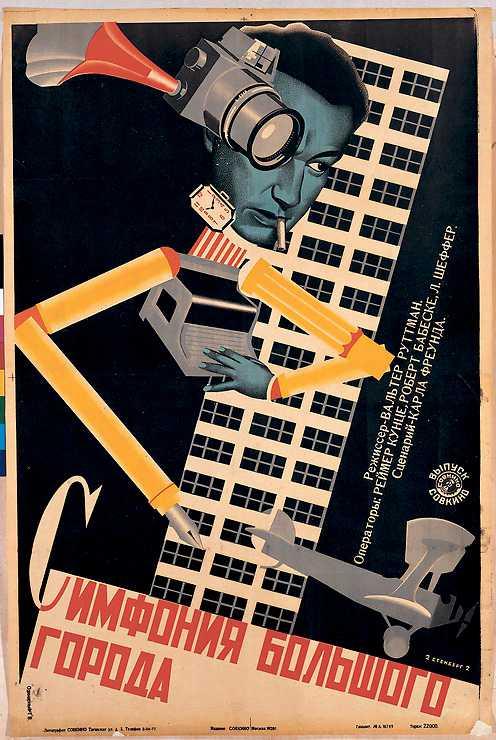 """Symphony of a big city"", Georgij och Vladimir Stenberg, 1928."