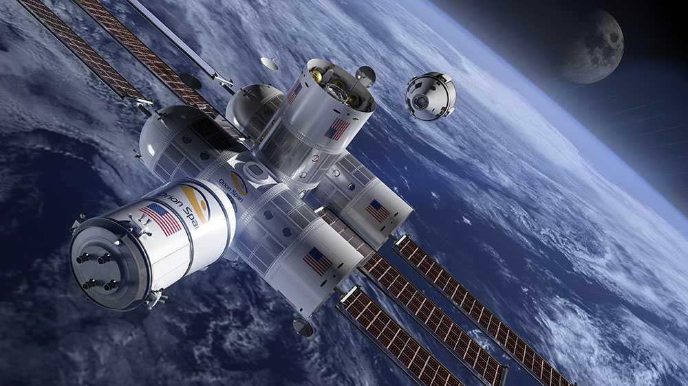 Aurora Station är världens första lyxhotell i rymden.
