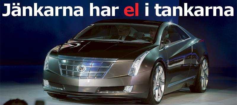 """Cadillac Converj Läckra kupén Converj är en laddhybrid baserad på teknik från Chevrolet Volt. Converj har batteri för tio mils körning – och en förbränningsmotor som laddar batterierna om du vill åka längre. Effekten i elmotorn är 120 kW (163 hk) och vridmomentet är imponerande 370 Nm – från """"tomgång"""". Fast när tekniken kommer på riktigt vet ingen."""