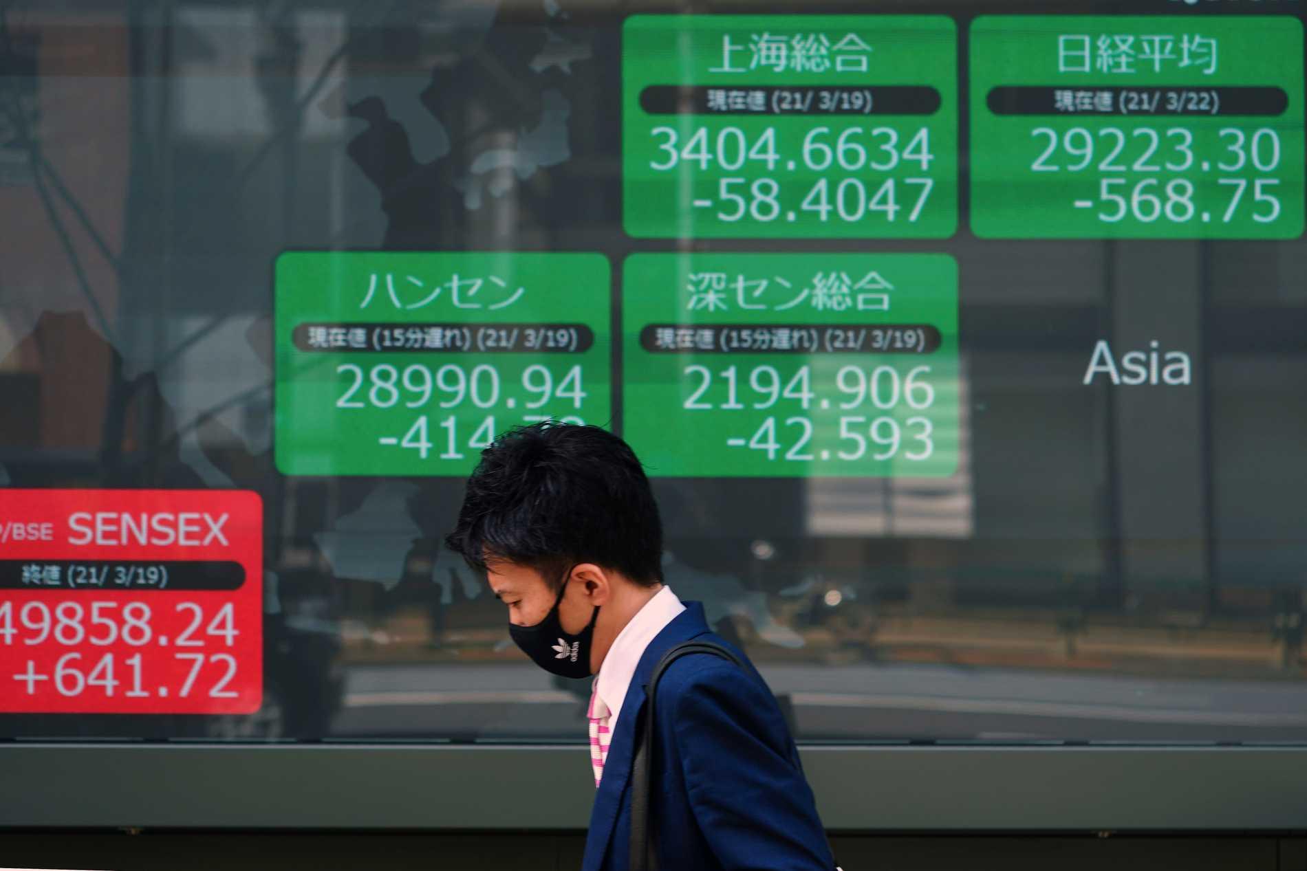 Avvaktande handel i Asien