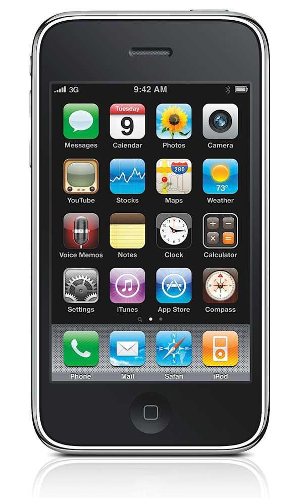 06a020e9270 Iphone 3GS släpptes den 19 juni 2009 i USA. Skillnaden från föregångaren  Iphone 3G var