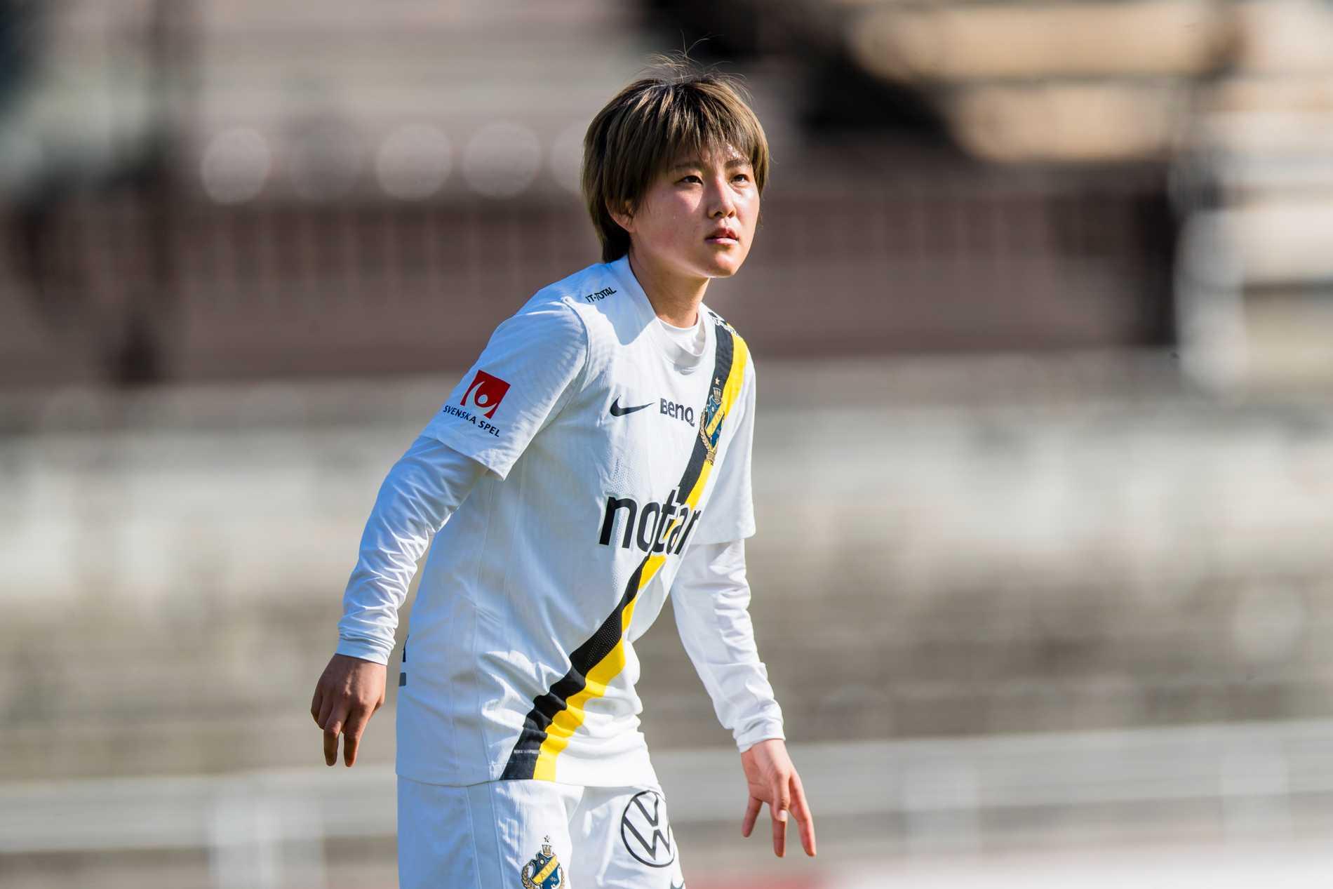 Honoka Hayashi.