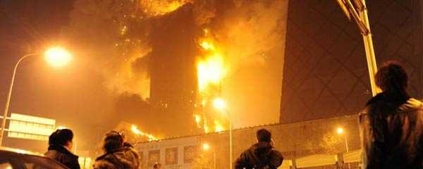 Den 44 våningar höga byggnaden totalförstördes i branden.