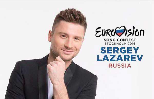 Sergey Lazarev.
