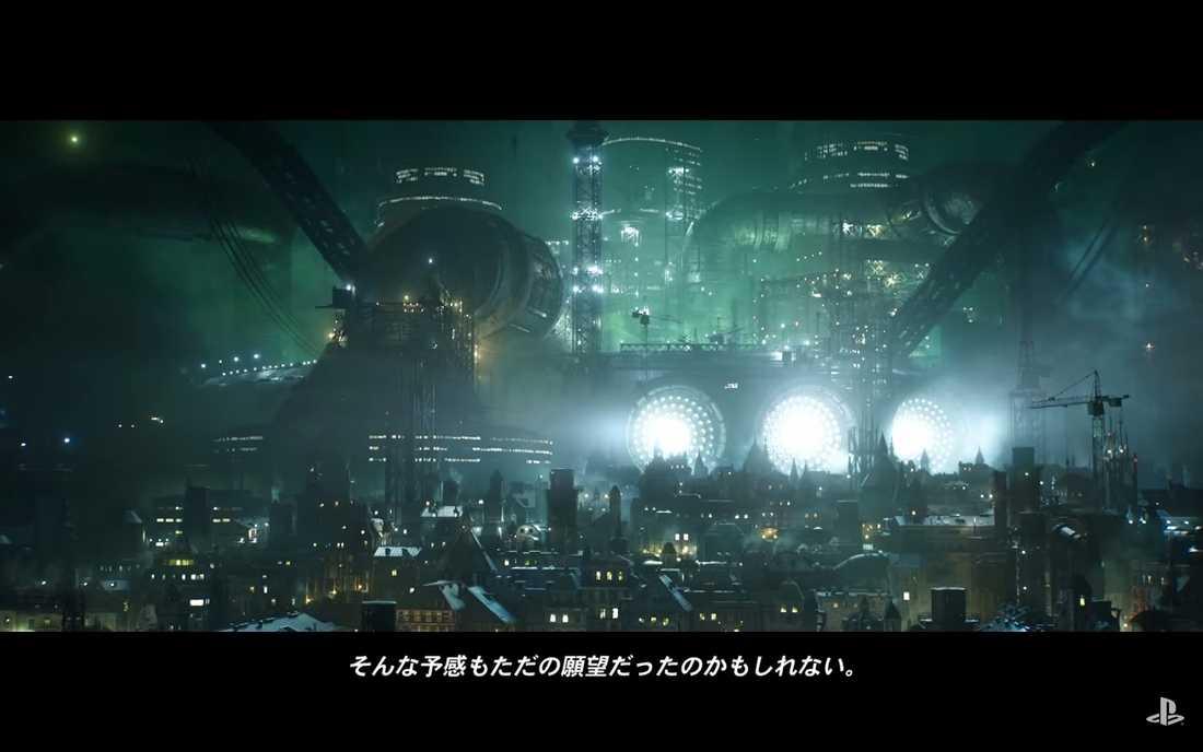 """Final fantasy VII remake""."