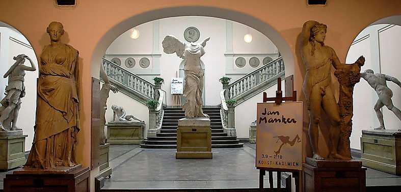Kungliga konstakademien. Foto: TT