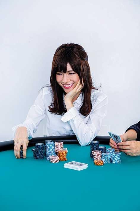 Yuiko Matsukawa.