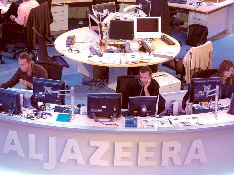 Al-Jazeeras redaktion i Qatar.