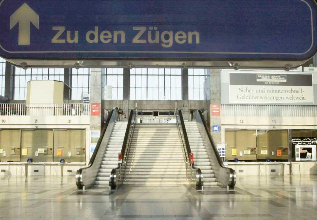 Stationen Westbahnhof i Wien, där 17-åringen greps av österrikisk polis.