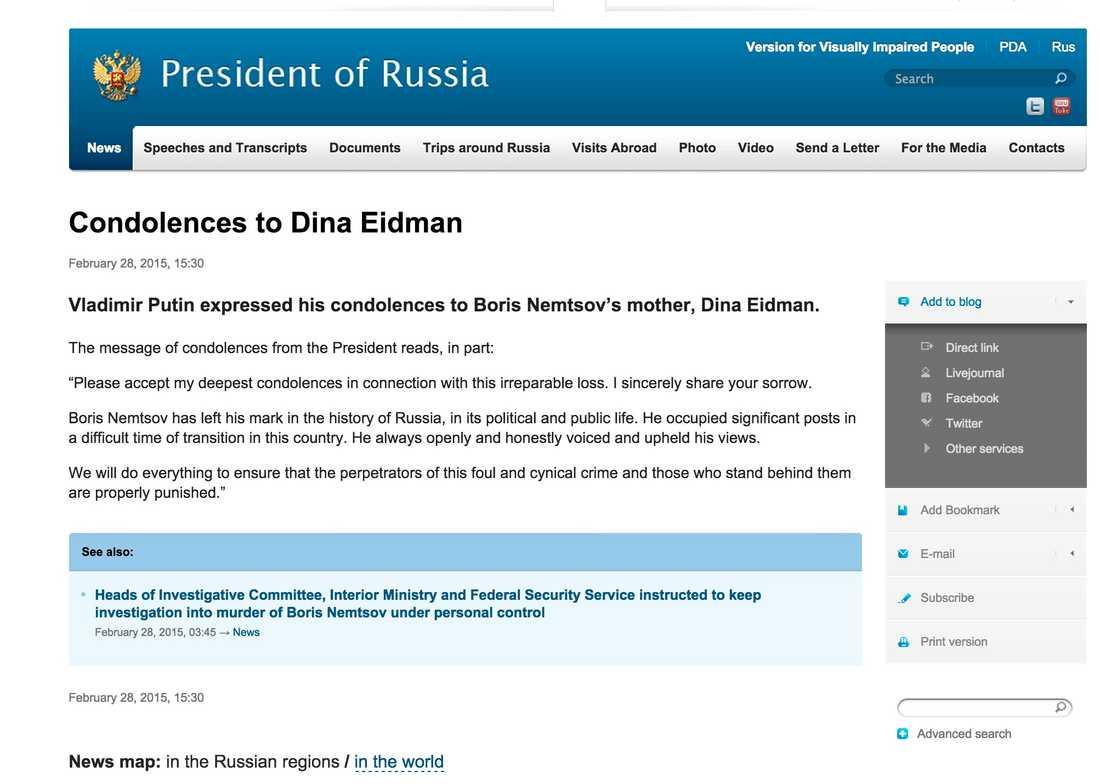 Under lördagen publicerade Kreml ett kondoleansbrev till mördade oppositionspolitikerns mamma.