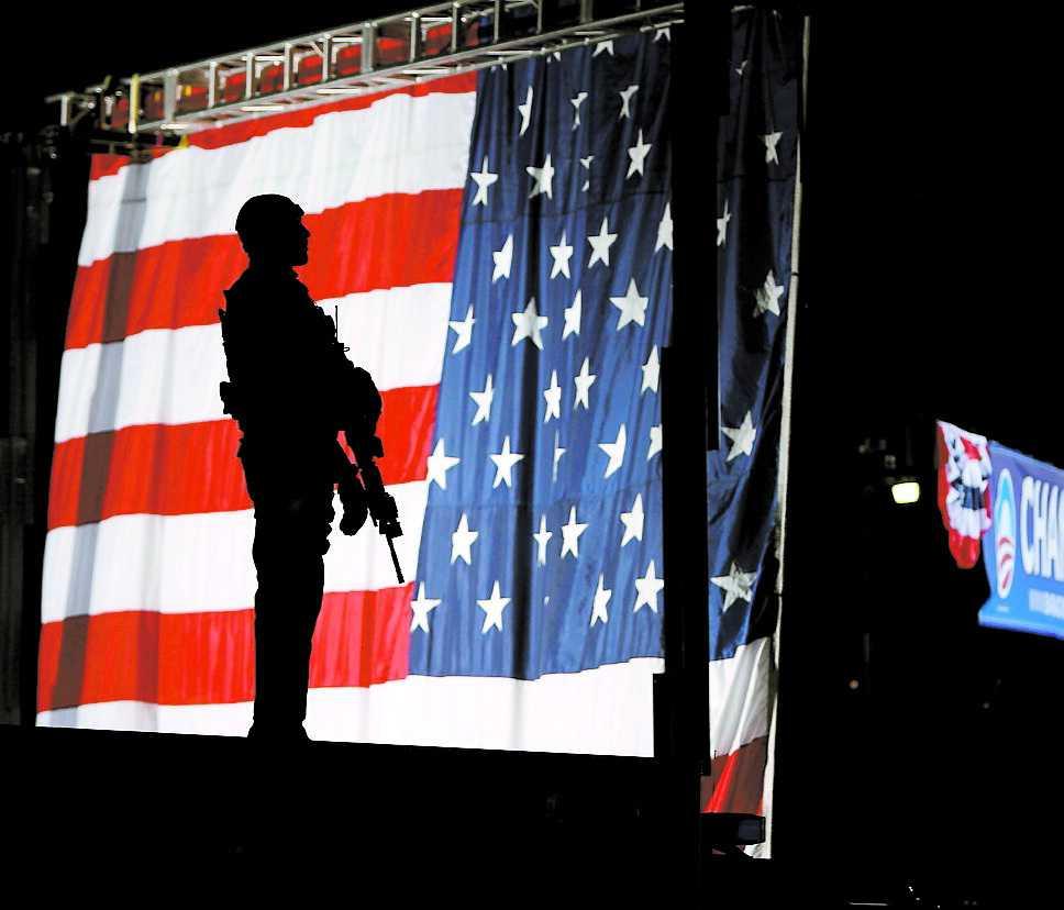 Vakar Under Barack Obamas kampanjmöten fanns vakter på plats.