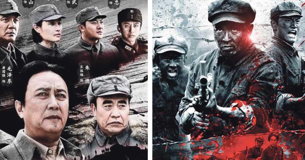 """Filmaffischerna till """"Hundred regiments offensive"""" och """"Battle of Xiangjiang River"""", två av de utvalda propagandafilmerna."""