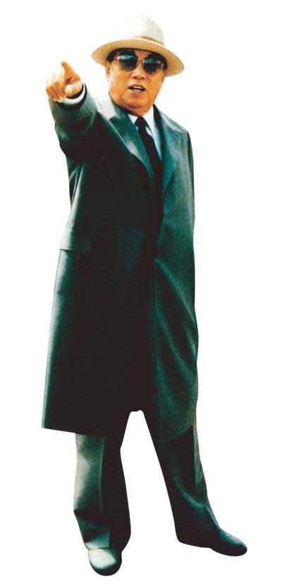 Kim Il Sung, f d diktator.