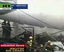 Det tog räddningsmanskapet två timmar att släcka branden.