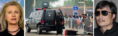 Hillary CLinton har landat i Peking. Men hon vägrar svara på om hon kommer att diskutera aktivisten Chen, till höger. I mitten en bild från Himmelska fridens torg i dag.