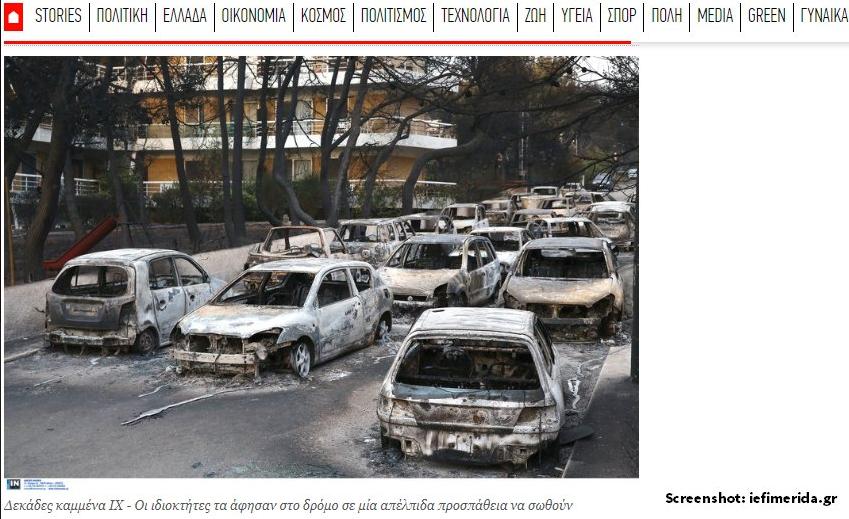 Människor brann inne i sina bilar när de försökte fly bränderna.