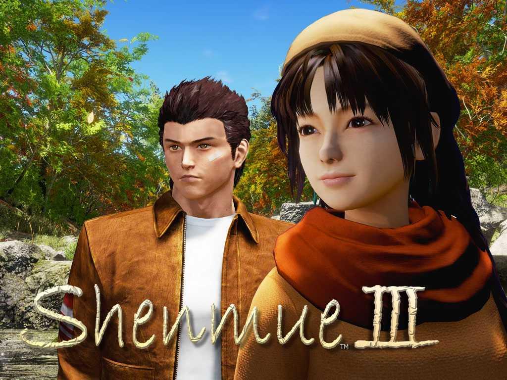 """Shenmue III""."