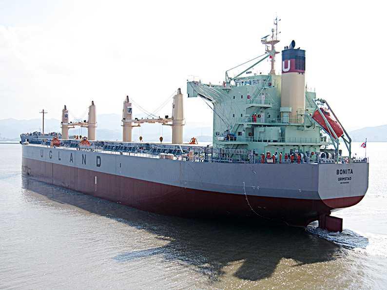 Det norskägda fartyget Bonita attackerades av misstänkta pirater som kidnappade besättningsmedlemmar. Arkivbild från 2010.