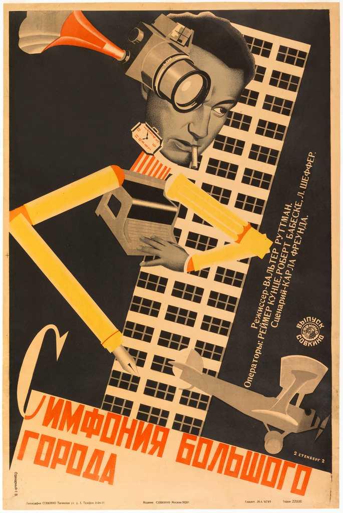 Affischen föreställer den rasande reportern Egon Erwin Kisch.