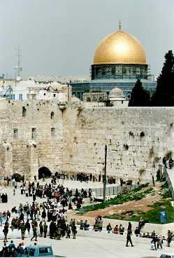 - Omtvistade staden, Israels huvudstad Jerusalem.