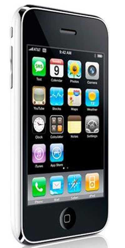 Iphone-3G.