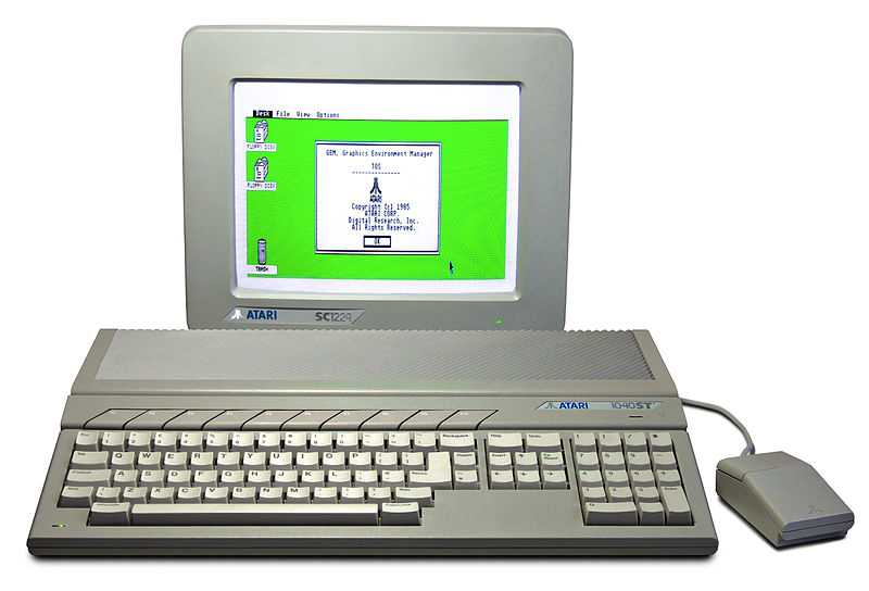 Atari ST lanserades 1985.