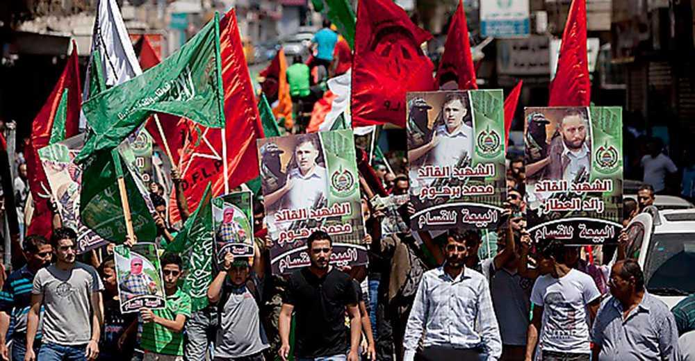 Demonstranter i Gaza City.