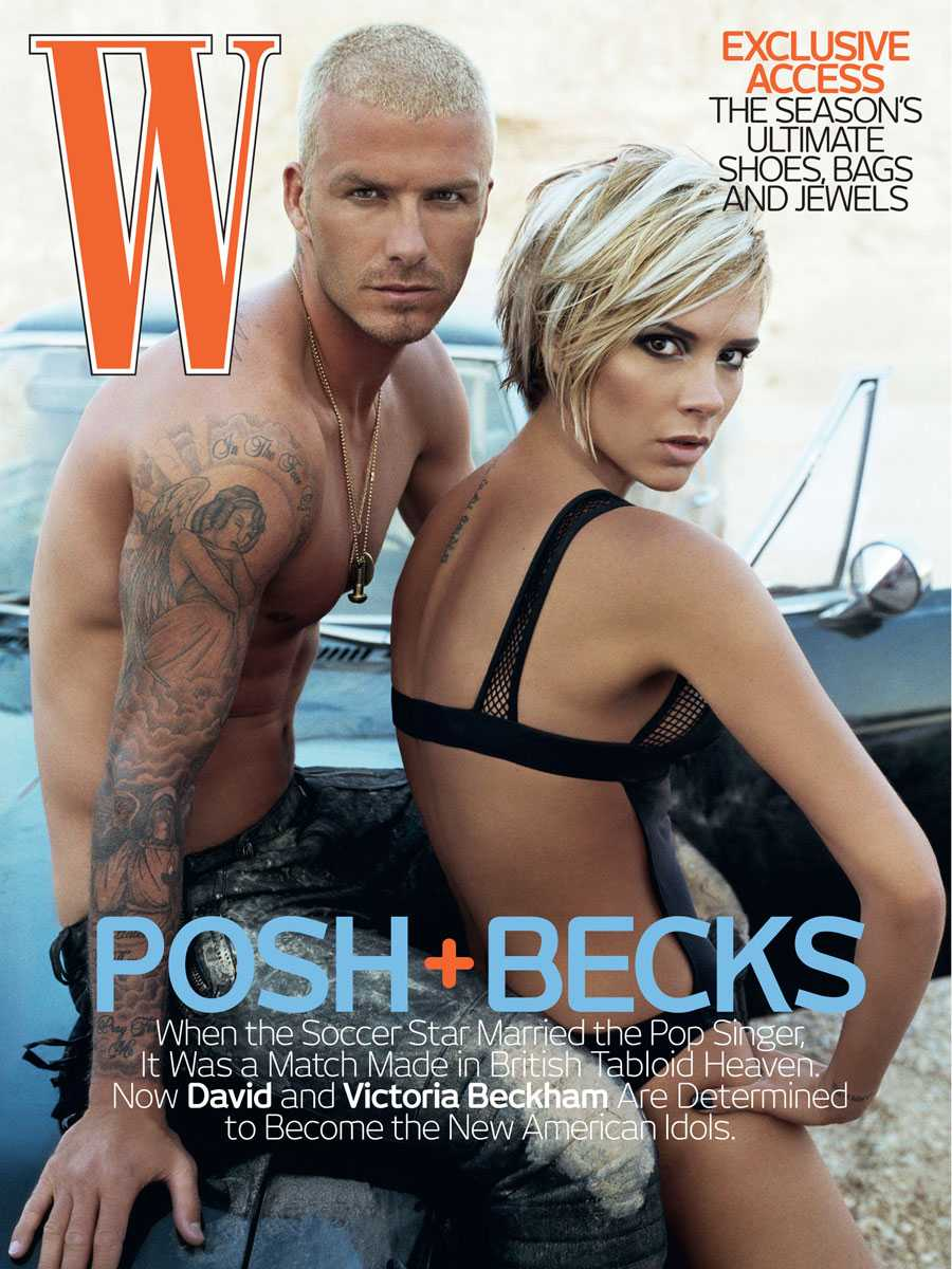 Makarna Beckham täcker omslaget av People Magazine i augusti 2007.