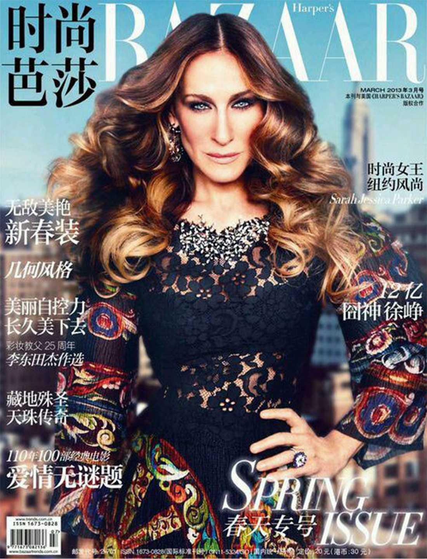 Kinesiska Harper's Bazaar har retat gallfeber på folk med sin airbrush – som gått loss på skådespelaren Sarah Jessica Parker.