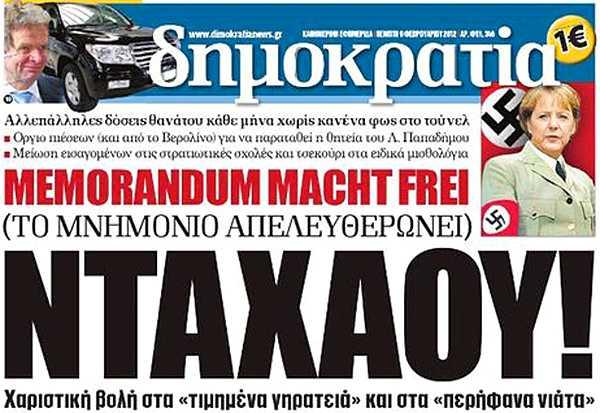 Den grekiska tidningen Demokratis framsida.