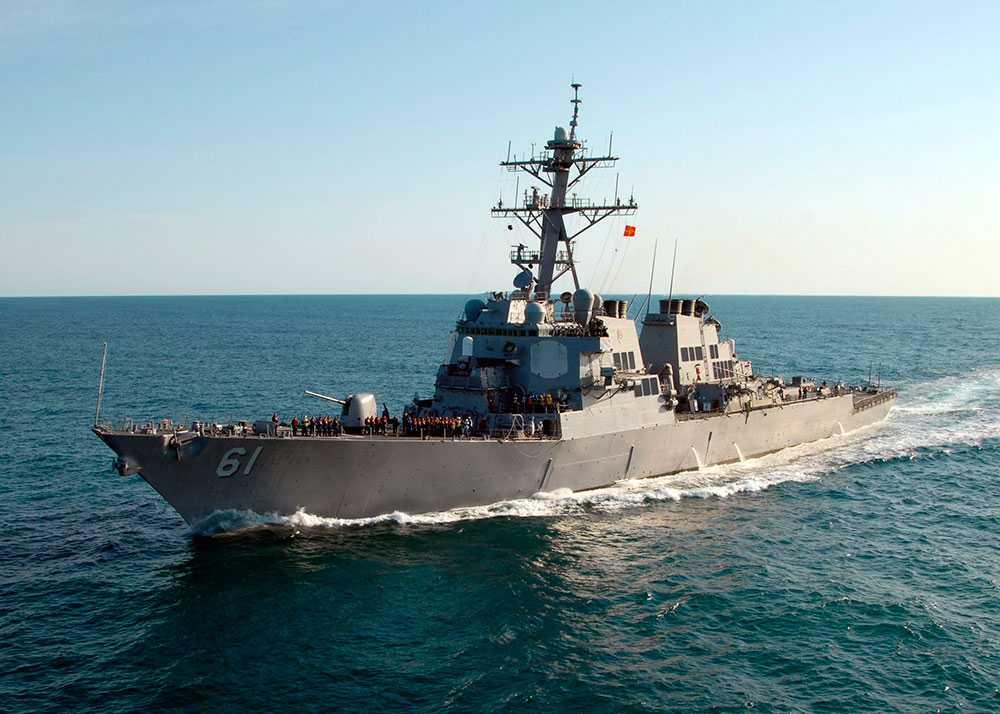 Örlogsfartyget USS Ramage.